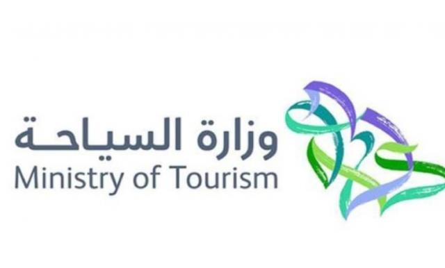 """""""السياحة"""" تعلق على ما تردد حول تحديد أسعار خدمات مرافق الإيواء"""