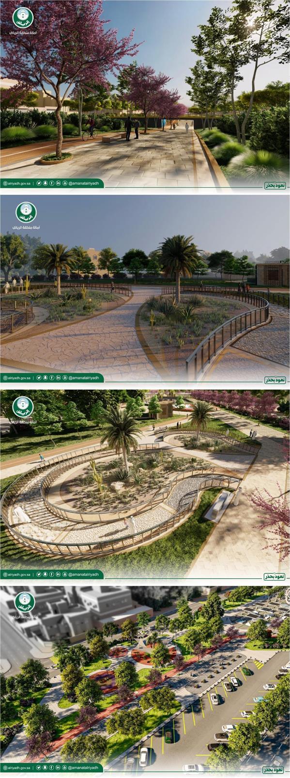 أمين الرياض يعتمد التصاميم النهائية لإعادة تأهيل منتزه النهضة