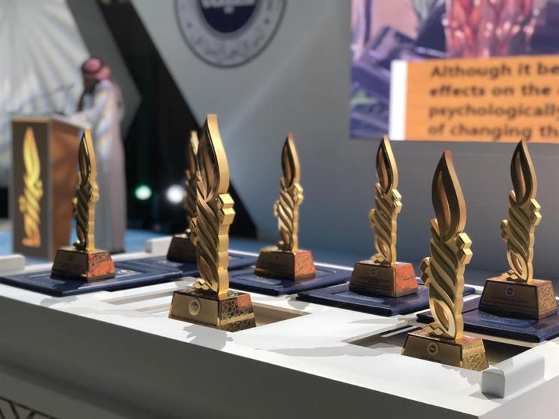 تكريم الفائزين بجائزة الأميرة صيتة بنت عبدالعزيز للتميز في العمل الاجتماعي في 28 مارس