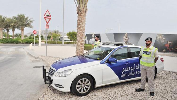 شرطة ابو ظبي