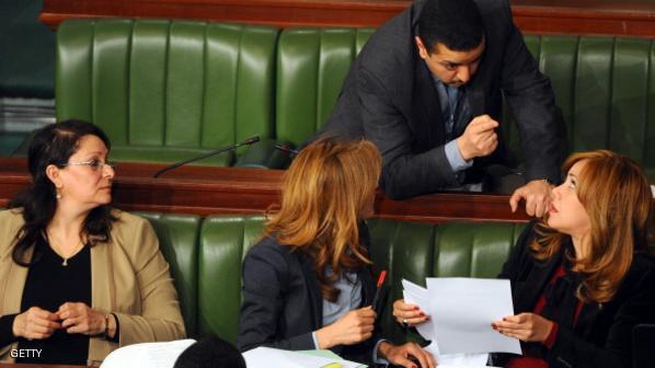 """البرلمان في تونس يقر المساواة بين النساء والرجال """"في الحقوق والواجبات وأمام القانون"""""""