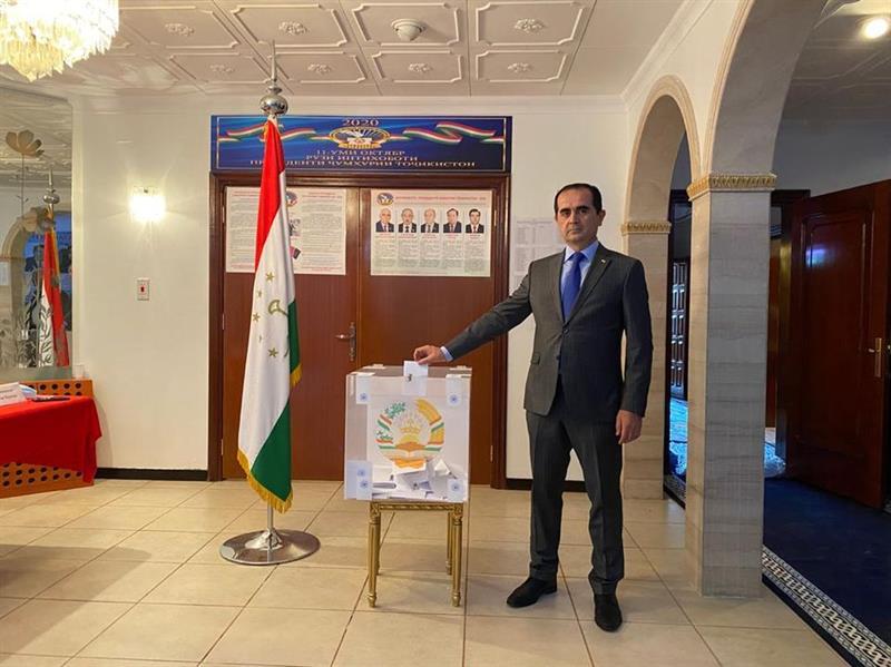 جمهورية طاجيكستان