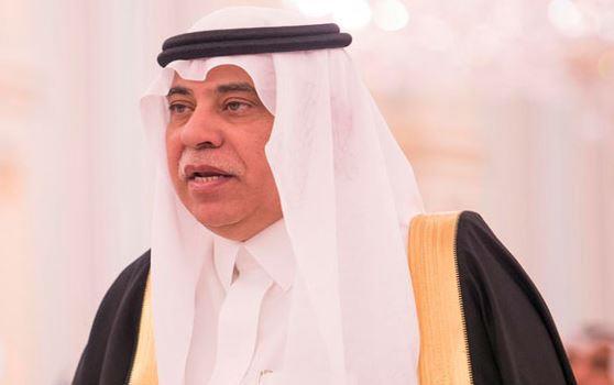 نتيجة بحث الصور عن وزير التجارة السعودي