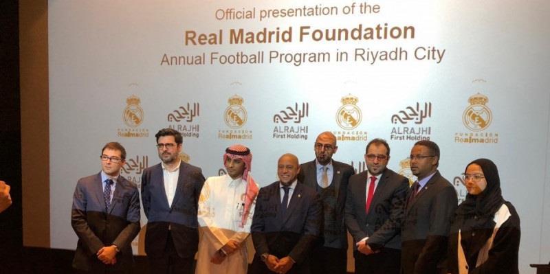 ريال مدريد والراجحي يفتتحان أكاديمية في الرياض