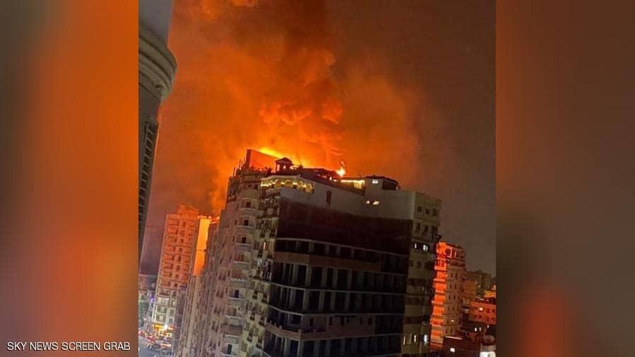 مصر ... حريق هائل في فندق من 20 طابقا بطنطا