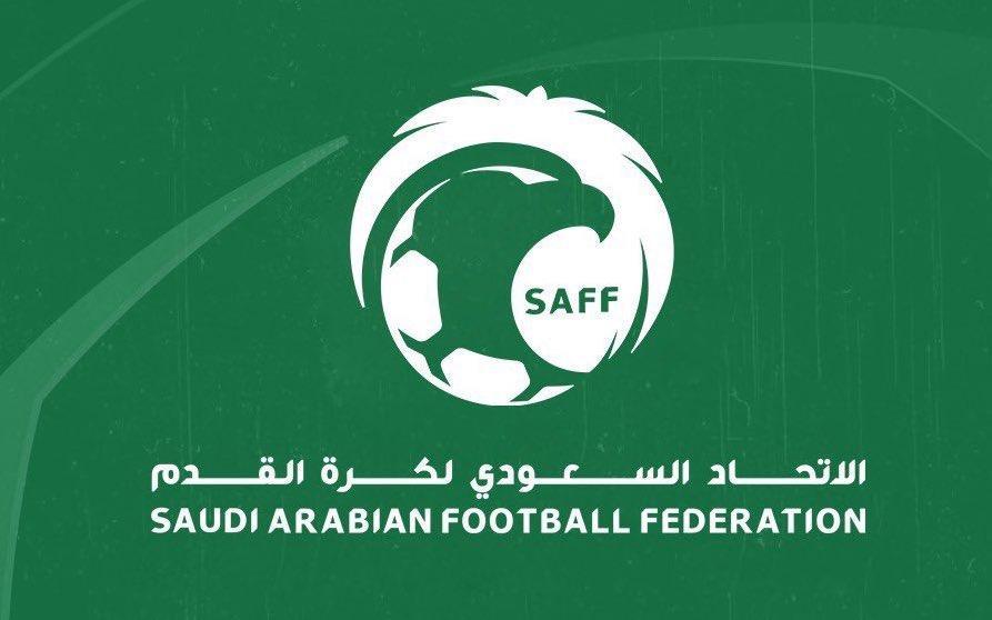 اتحاد القدم