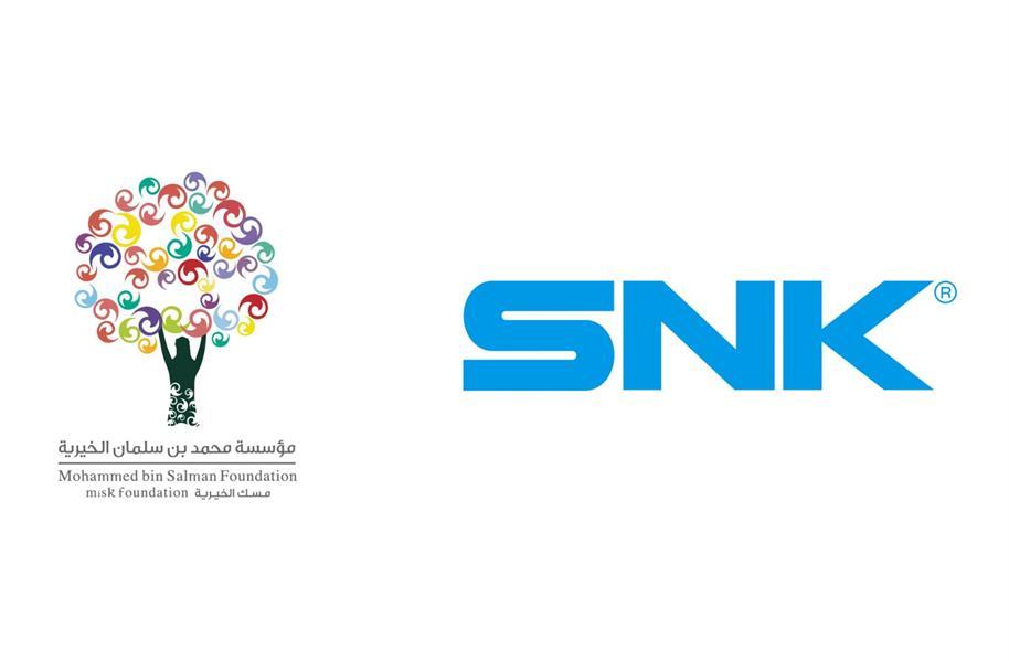 """بنحو 813 مليون ريال.. """"مسك الخيرية"""" تستحوذ على 33.3% من شركة الألعاب الإلكترونية اليابانية SNK"""