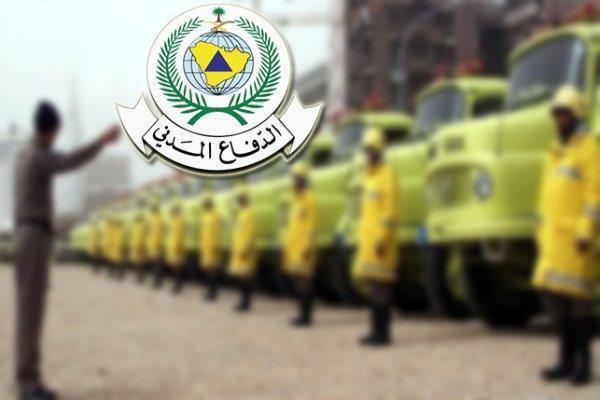 أخبار 24 الدفاع المدني يباشر حريق فندق بمكة ويخلي 700 حاج فلسطيني