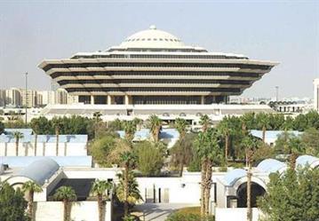 أخبار 24    الداخلية  تنفذ حكم القتل في مواطن خطف طفلة بعمر 3 سنوات وفعل الفاحشة بها