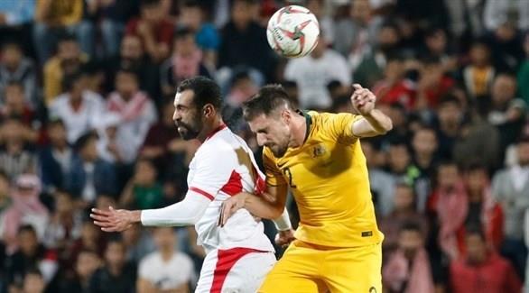 خسارة الأردن من أستراليا بالتصفيات المزدوجة .. ومنتخب الكويت يسحق تايوان بتسعة أهداف