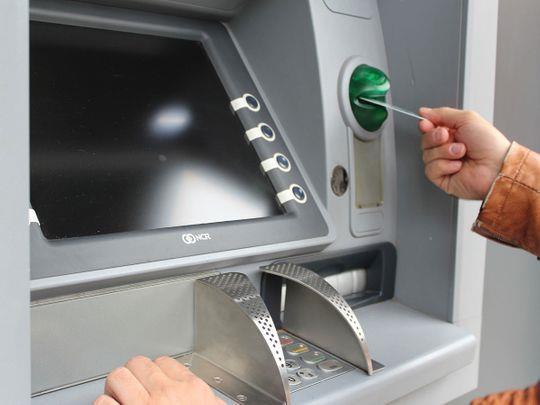 إطلاق نظام الحوالات الفورية بين البنوك المحلية خلال فبراير الجاري