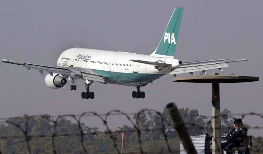 هيئة الطيران الباكستانية