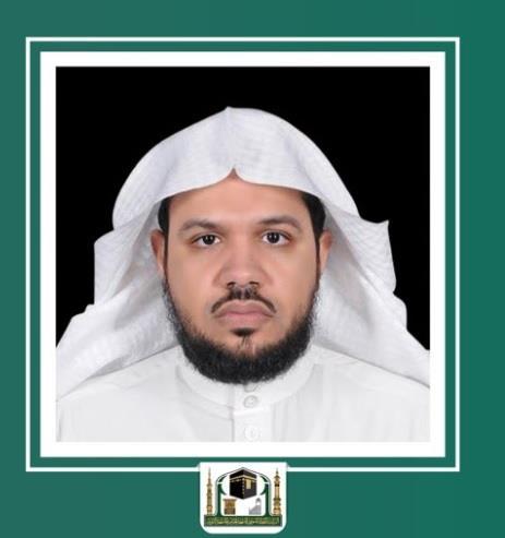 الشيخ احمد الحذيفي