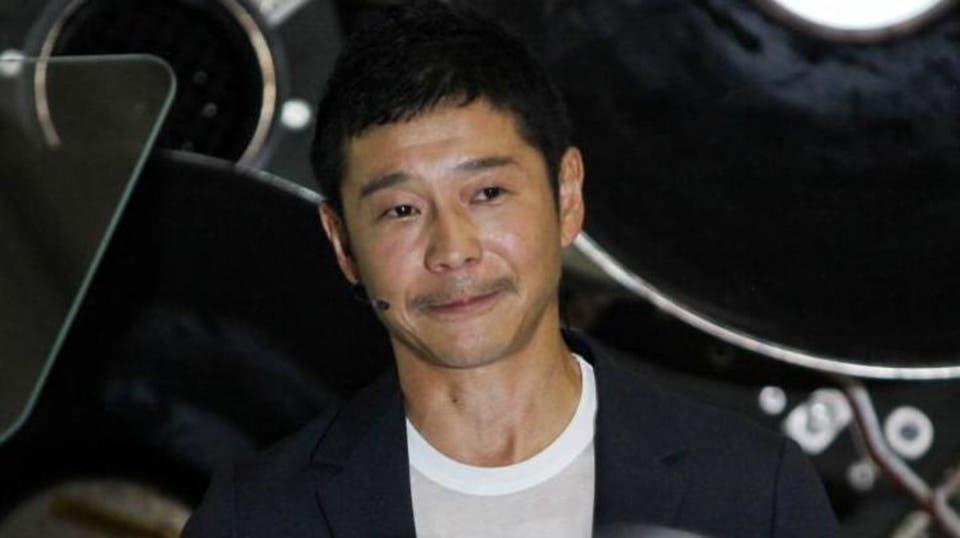 يوساكو مايزاوا
