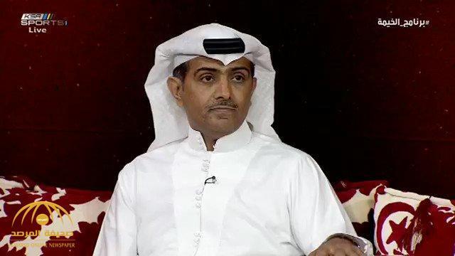 """بعد لقطة """"بوتيا"""" الهلال في نهائي البطولة العربية..الهريفي يوجه نصيحة للهلاليين !"""