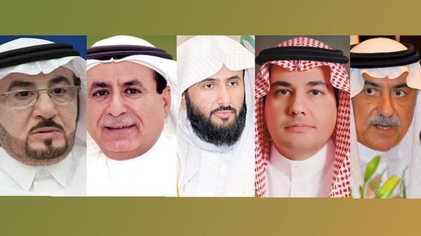 إبراهيم العساف، عادل الطريفي، وليد الصمعاني، سليمان الحمدان ومفرج الحقباني