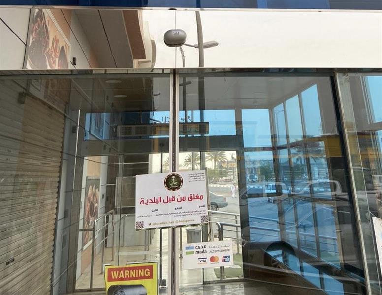 """إغلاق متجر شهير في القنفذة بعد رصد حالة إصابة بـ""""كورونا"""""""