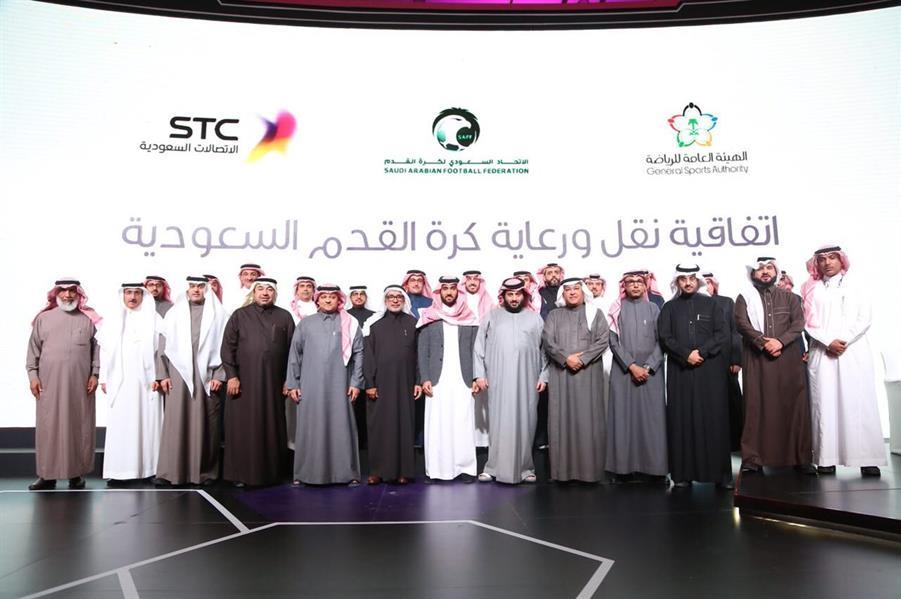 """رسمياً..""""هيئة الرياضة"""" توقع عقدًا مع STC لنقل الدوري السعودي  بـ 6.6 مليار ريال"""