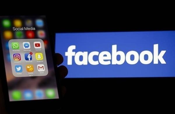 موظفو فيسبوك يتهمون الشركة بالتحيز ضد العرب