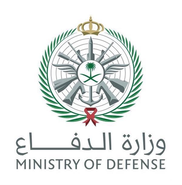 وزارة الدفاع تعلن عن توفر 3 وظائف تقنية في الإدارة العامة للمساحة العسكرية