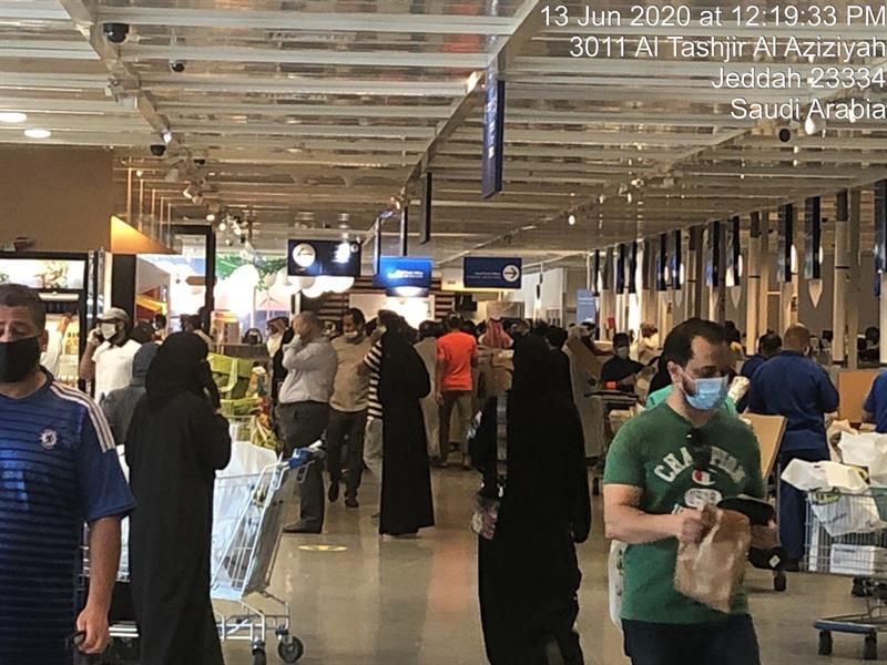 إغلاق مركز تجاري في جدة