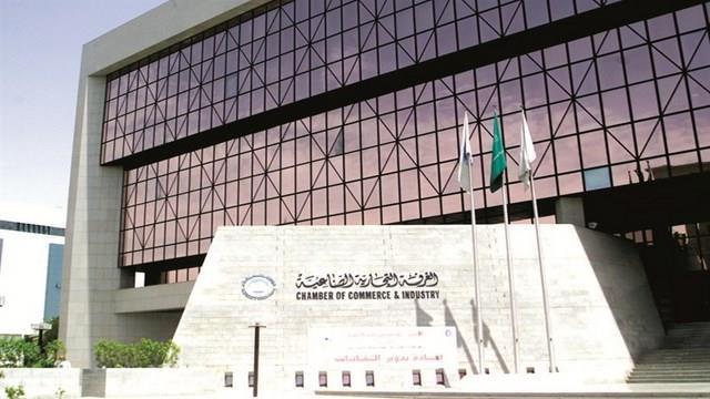 """""""غرفة الرياض"""" تشكو شركات تأمين تقدم خدماتها عبر مستشفيات مملوكة لها"""