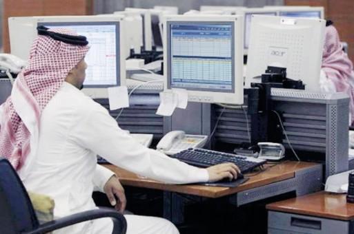 نتيجة بحث الصور عن موظفين سعوديين