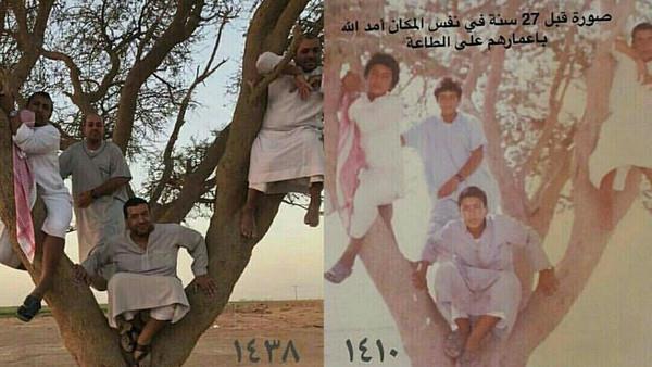 نشر 4 أصدقاء صورة جمعتهم في عام 1410 أثناء مراهقتهم، وهم متسلقين إحدى الأشجار، ليعيدوا التقاط الصورة بنفس الطريقة بعد 28 سنة.