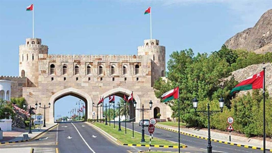 سلطنة عمان تنهي حظر التجول الليلي