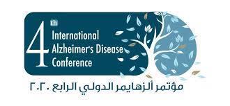مؤتمر ألزهايمر الدولي