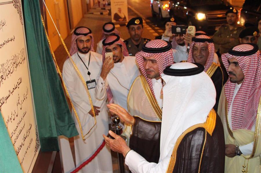 عبدالرحمن الفيصل Detail: بالصور.. خالد الفيصل يدشن 593 فيلا سكنية