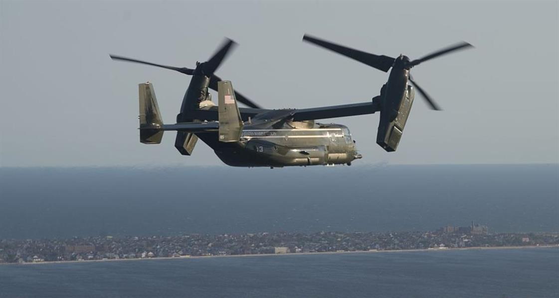 تحطم طائرة عسكرية أمريكية قرب أستراليا