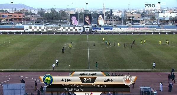 العروبة أول المتأهلين لدور الـ 16 في كأس الملك