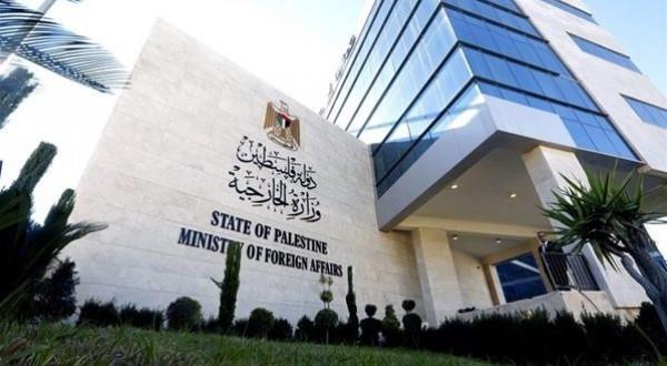 الخارجية الفلسطينية: التصعيد الاستيطاني ومخاطره في صميم جولة الوزير المالكي الأوروبية
