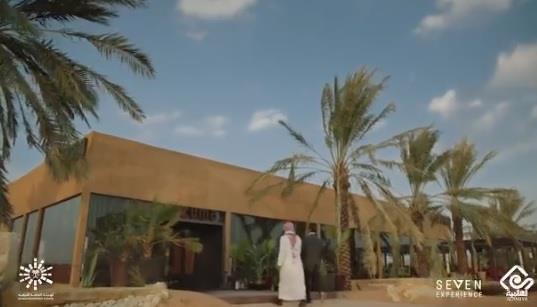 اوايسيس الرياض