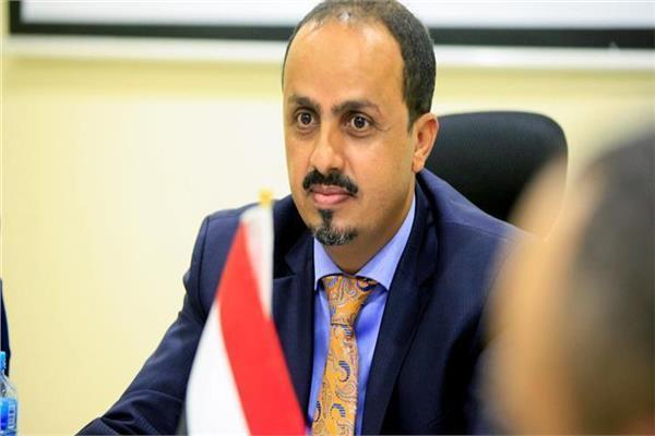 وزير الإعلام اليمني معمر الأرياني