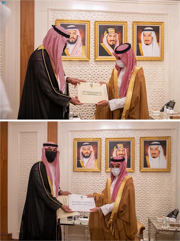 تسلمها نيابة عن سمو ولي العهد، سمو وزير الخارجية، خلال استقباله بمقر الوزارة اليوم سفير دولة الكويت لدى المملكة.