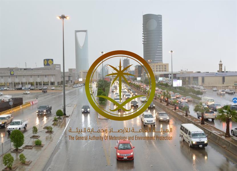 درجة الحرارة في الرياض الان