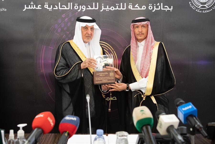 خالد الفيصل يكرّم الفائزين بجائزة مكة للتميز في فروعها التسعة
