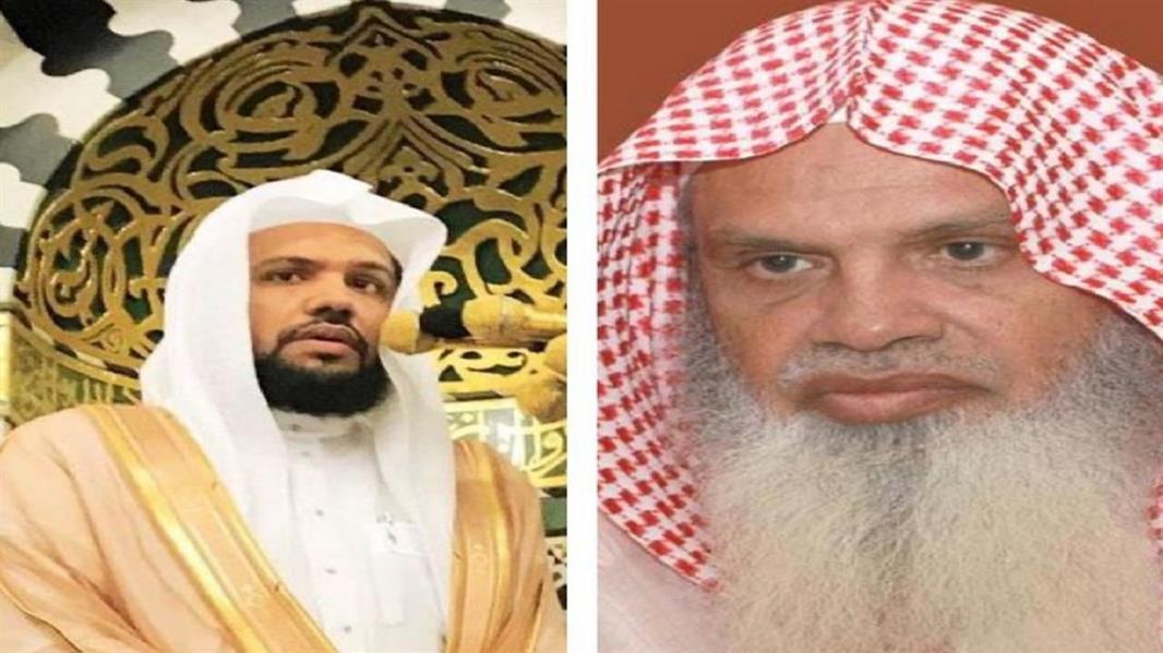 الشيخ علي عبدالرحمن الحذيفي، وابنه أحمد بن علي الحذيفي