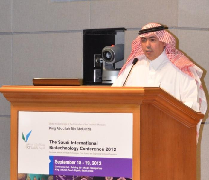 الأمير الدكتور تركي بن سعود بن محمد