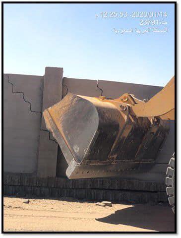إزالة 14 ألف متر مربع تعديات في جدة