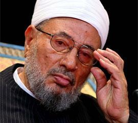 الشيخ القرضاوي
