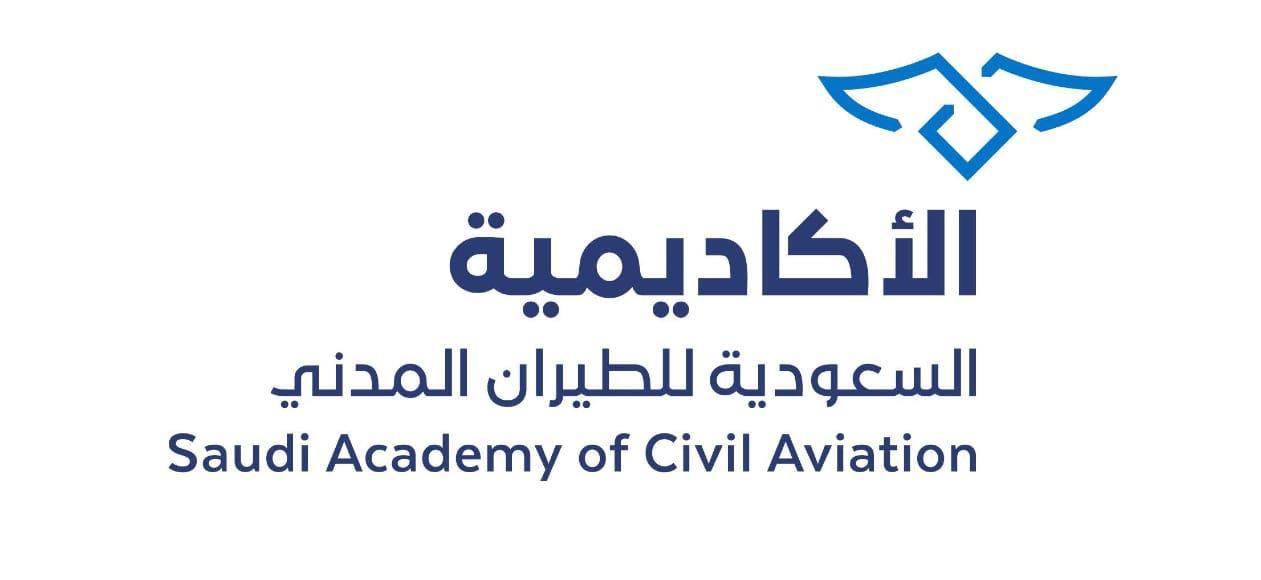الأكاديمية السعودية