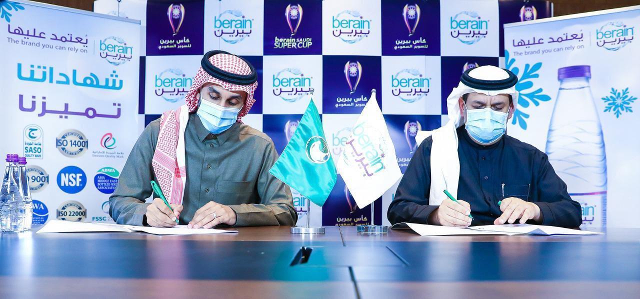 اتحاد الكرة يُعلن تغيير مُسمى كأس السوبر (صور)