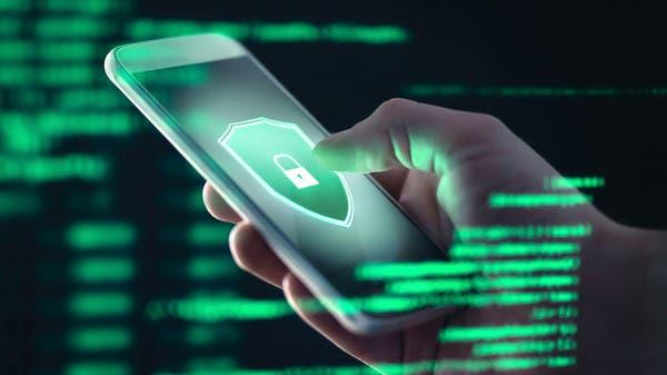 انتهاك الخصوصية .. دراسة تحذر من استخدام هذه التطبيقات!