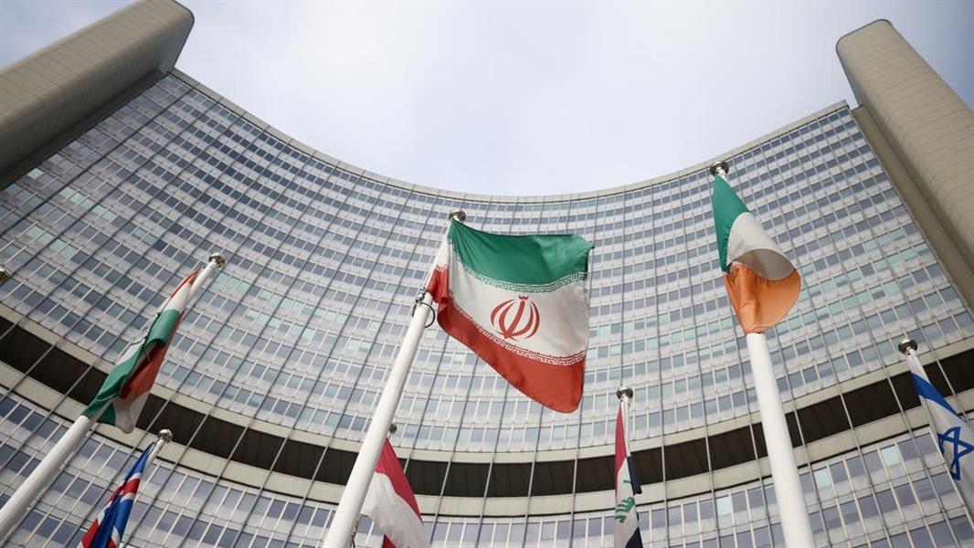 الوكالة الدولية للطاقة الذرية: إيران خصبت اليورانيوم بنسبة 59.6٪