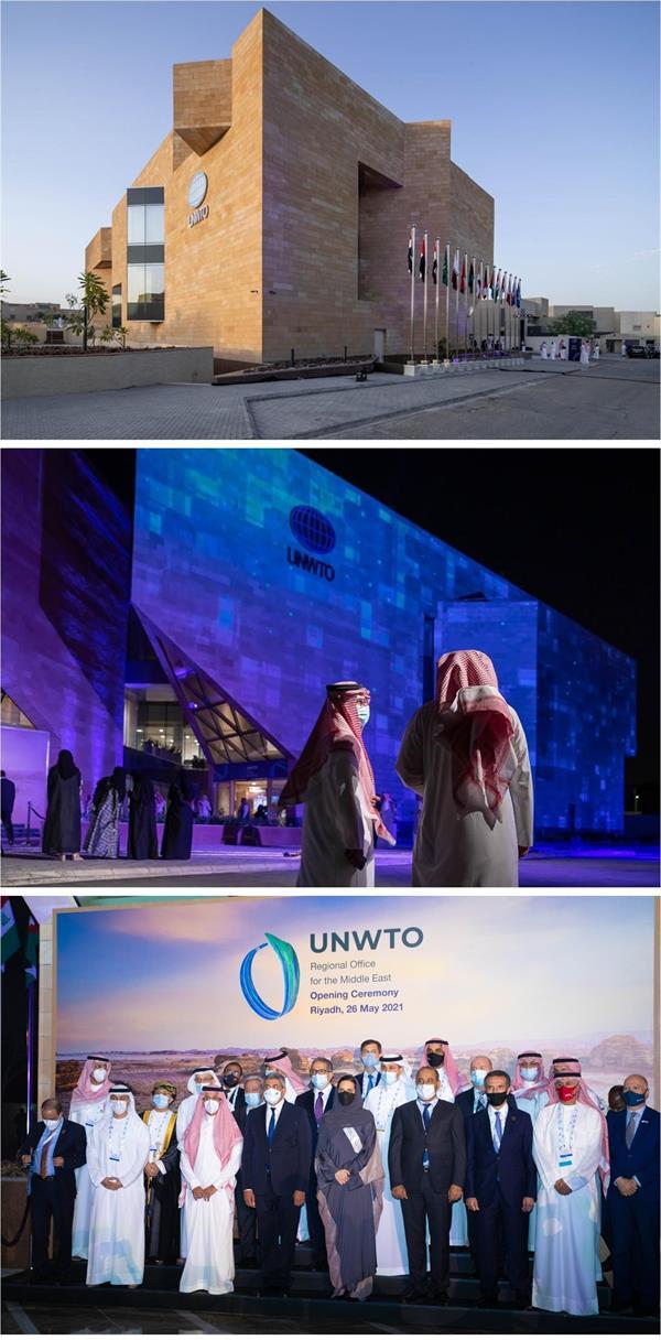 افتتاح مقر منظمة السياحة العالمية في الرياض