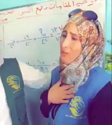 ردة فعل معلمة سورية مصابة بالسرطان بعد علمها بتوجيه خادم الحرمين بعلاجها في المملكة