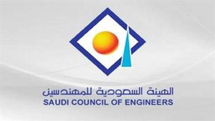 أخبار 24 هيئة المهندسين السعوديين 71 ألف مهندس مصري يعملون في